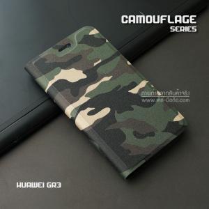 เคส Huawei GR 3 เคสฝาพับพร้อมช่องใส่บัตร พับเป็นขาตั้งได้ ลายทหาร สีเขียว