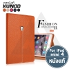 XUNDD iPad Mini 4 - เคสหนัง iPad Mini 4