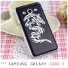 เคส Samsung Galaxy Core 2 Duos | เคสแข็ง (Hard case) พิมพ์ลายน่ารัก งานพิมพ์สวยงาม แบบ G