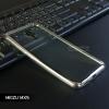 เคส Meizu MX 5 เคสนิ่ม TPU ใส (ขอบเงา) สีเงิน