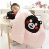 Preorder หมอนผ้าห่ม คุมะมง KUMAMON [3แบบ]
