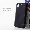 เคส HTC Desire 628 เคสบั๊มเปอร์ Defender แบบ 2 ส่วน สีดำ