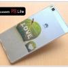 เคส Huawei P8 Lite เคสนิ่ม SILICONE ใสพิมพ์ลายแบบที่ 1