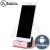 Hoco Micro - USB Charging Dock - แท่นชาร์จสำหรับสมาร์ทโฟน