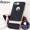 ROCK Royce Kick Stand - เคส iPhone 7 Plus