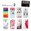 เคส HTC Butterfly 2 l เคสแข็งพิมพ์ลาย