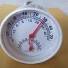 เครื่องวัดความชื้น ไฮโกรมิเตอร์ (Hygro meter)