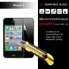 ฟิล์มกระจกนิรภัย-กันรอย iPhone 4 (แบบพิเศษ) 9H Tempered Glass ขอบมน 2.5D