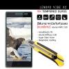 ฟิล์มกระจกนิรภัย-กันรอย Lenovo Vibe X2 แบบพิเศษขอบมน 2.5D