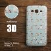 เคส Samsung Galaxy Grand 2 เคสแข็งพิมพ์ลายนูน สามมิติ 3D แบบ 2