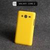 เคส Samsung Galaxy Core 2 Duos | เคสแข็ง (Hard case) สีเรียบสี เหลือง