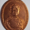 เหรียญจัมโบ้เสด็จพ่อร.5 วัดเกาะแก้วอรุณคาม