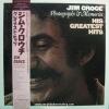 Jim Croce - Photographs & Memories: His Greatest Hits