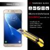 ฟิล์มกระจกนิรภัยกันรอย Samsung Galaxy J7 Version 2 (2016) แบบพิเศษขอบ 2.5D (ลบคมขอบกระจก) ความทนทานระดับ 9H