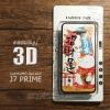 เคส Samsung Galaxy J7 Prime เคสนิ่มพิมพ์ลายนูน 3D คุณภาพสูง ลาย Cat & Coins