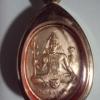 เหรียญพระอิศวรหลังพระพิฆคเณศ