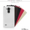 เคส LG G4 Stylus เคสแข็ง Nillkin Frosted Shield Hard Case