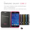 เคส Samsung Galaxy Core 2 เคสฝาพับคุณภาพสูง