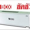 MTEX MBOX OTA 14 ช่อง