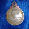 เหรียญทวีลาภหลวงพ่อฤษีลิงดำปี2530