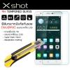 ฟิล์มกระจกนิรภัย-กันรอย Vivo XSHOT (แบบพิเศษขอบมน 2.5D) 9H Tempered Glass