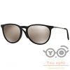 RAYBAN RB4171F 601/5A