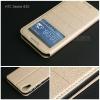 เคส HTC Desire 830 เคสฝาพับแม่เหล็ก (เย็บขอบ) พับเป็นขาตั้งได้ สีทอง