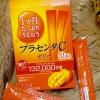 Otsuka Placenta C Jelly เจลลี่วิตามินซีเพื่อผิวสวย