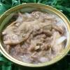 อาหารแมว รสปลาทูน่าเนื้อแดงผสมข้าวในซอสเกรวี่ เกรดส่งออกญี่ปุ่น 85g