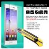 กระจกนิรภัย-กันรอย Huawei Ascend P7 Tempered glass 9H (แบบพิเศษขอบมน 2.5D)