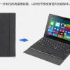 Keyboard Bluetooth มี Touch pad พร้อมเคสพับวางตั้งได้ สำหรับแท็บเล็ต 9-10 นิ้ว