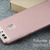 เคส Huawei P9 เคส iPaky เคสแข็งความยืดหยุ่นสูง Hybrid-Case (แบบ 2 ส่วนสวมท้าย) สีโรสโกลด์