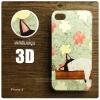 เคส iPhone 4 / 4s เคสแข็งพิมพ์ลายนูน สามมิติ 3D แบบ 9
