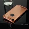 เคส iPhone 7 และ 8 เคสฝาหลัง + Bumper ขอบกันกระแทก (เสริมขอบกันกระแทก) สีโรสโกลด์ (แบบ Luxury)
