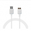 Samsung Data cable USB samsung Galaxy Note 3 white