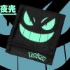 Preorder กระเป๋าสตางค์ Pokemon Pikachu เรืองแสง