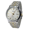 SEIKO NEO CLASSIC Men's watches SUR147P1
