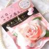 (แนะนำเคยลอง) KANEBO Fuwarinka Rose 32g. (12เม็ด) ลูกอมตัวหอมผิวใส เคี้ยวเพลิน