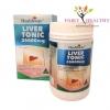 Healthway Liver Tonic เฮลท์เวย์ ลิเวอร์ โทนิค 35000 มก. บรรจุ 100 แคปซูล 1กรุปุกๆละ 1,350 บาท ส่งฟรี