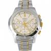 นาฬิกาผู้ชาย SEIKO Quartz Chronograph Men's Watch รุ่น SSB107P1