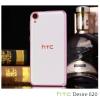 เคส HTC Desire 820s l BUMPER ขอบกันกระแทก สีชมพูอ่อน