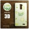 เคส OPPO R7 Plus เคสแข็งพิมพ์ลาย 3 มิติ แบบที่ 2 Lime Mint Drawing Powder