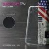 เคส HTC Desire 628 เคสนิ่ม Super Slim TPU บางพิเศษ พร้อมจุด Pixel ขนาดเล็กด้านในเคสป้องกันเคสติดกับตัวเครื่อง สีใส