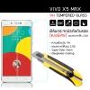 ฟิล์มกระจกนิรภัย-กันรอย Vivo X5 MAX (แบบพิเศษ) 9H Tempered Glass ขอบมน 2.5D