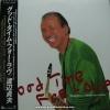 Sadao Watanabe - Good Time For Love