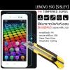 ฟิล์มกระจกนิรภัย-กันรอย Lenovo S90 (Sisley) 9H Tempered Glass แบบพิเศษขอบมน 2.5D