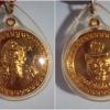 เหรียญเจ้าพ่อเสือ เสาชิงช้า กรุงเทพฯ