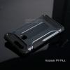 เคส Huawei P9 Plus เคสบั๊มเปอร์ (เสริมขอบกันกระแทก) สีดำ Hybrid Protection