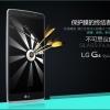 ฟิล์มกระจกนิรภัยกันรอย LG G4 Stylus Tempered Glass 9H จาก Nillkin
