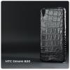 เคส HTC Desire 820S เคสแข็งพรีเมียม พื้นผิวแบบพิเศษ แบบ 2